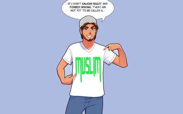 Religious Islam Man Islamic HD Wallpaper | Background Image