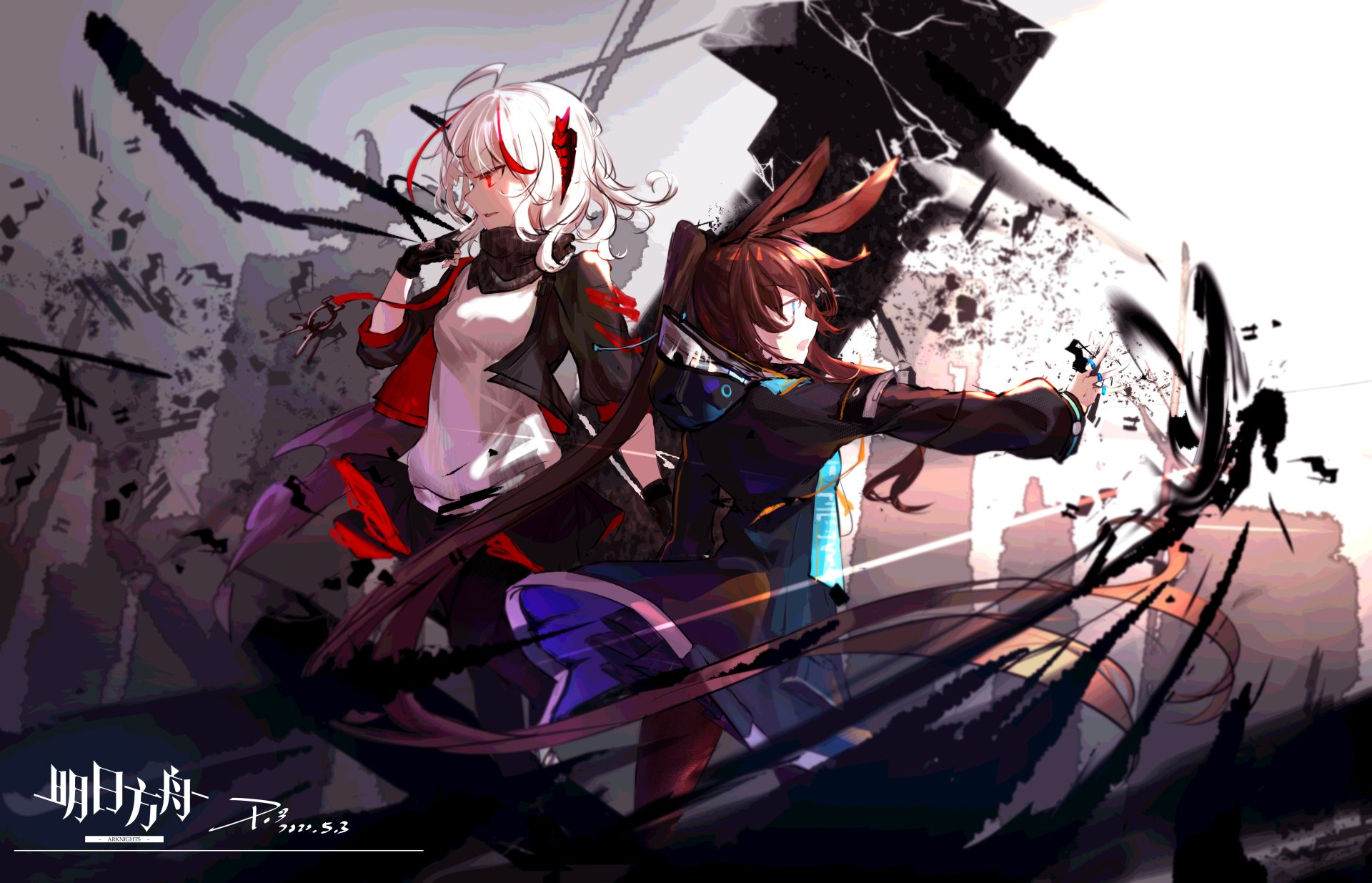 Wallpapers ID:1077855