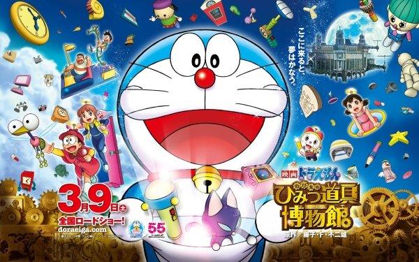 Anime Doraemon: Nobita's Secret Gadget Museum Doraemon HD Wallpaper | Background Image