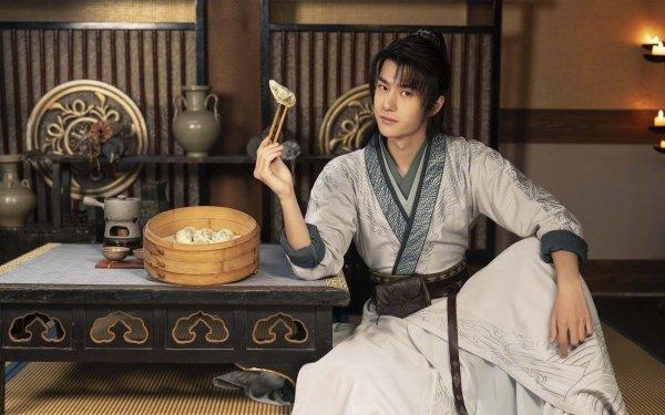 TV Show Legend of Fei Wang Yibo HD Wallpaper   Background Image