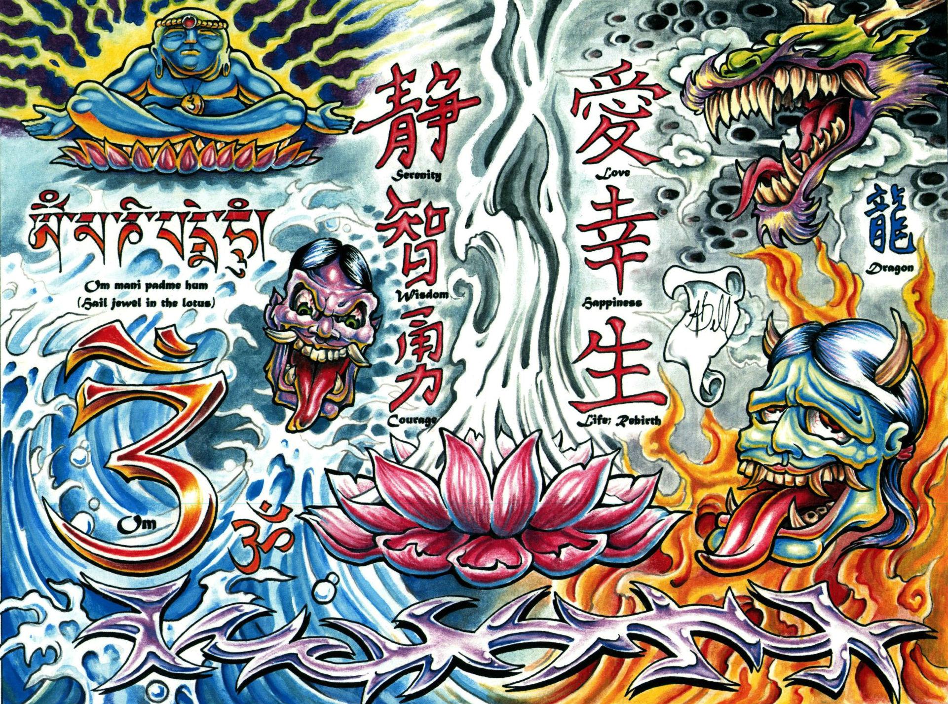 Tattoo Full HD Wallpaper and Background | 1921x1426 | ID ...