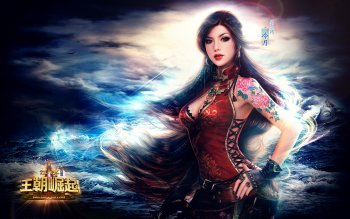 Fantasy - Tattoo Wallpapers and Backgrounds ID : 309765
