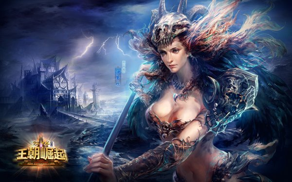 Video Game Perfect World Fantasy HD Wallpaper   Background Image
