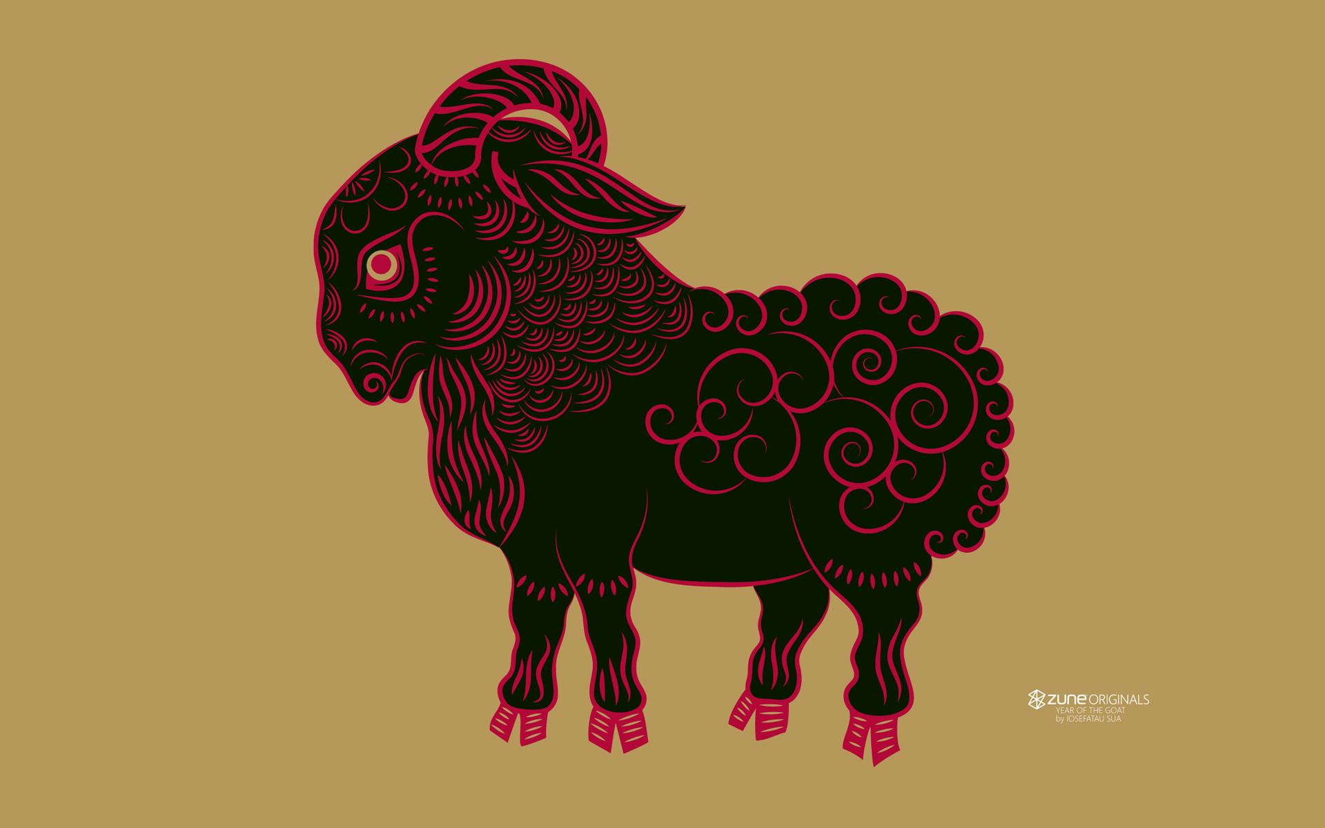 products zune zodiac goat wallpaper