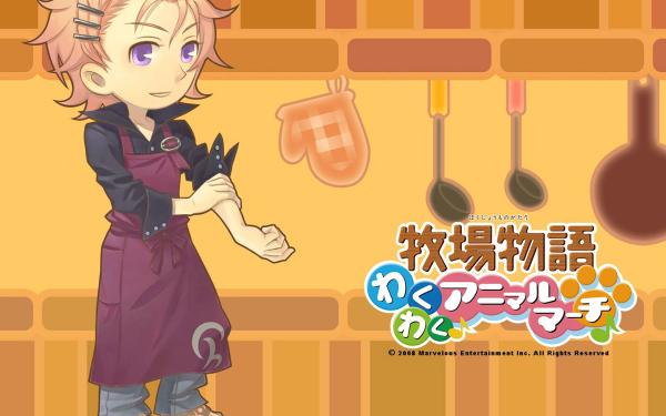 Video Game Harvest Moon: Animal Parade Harvest Moon HD Wallpaper   Background Image