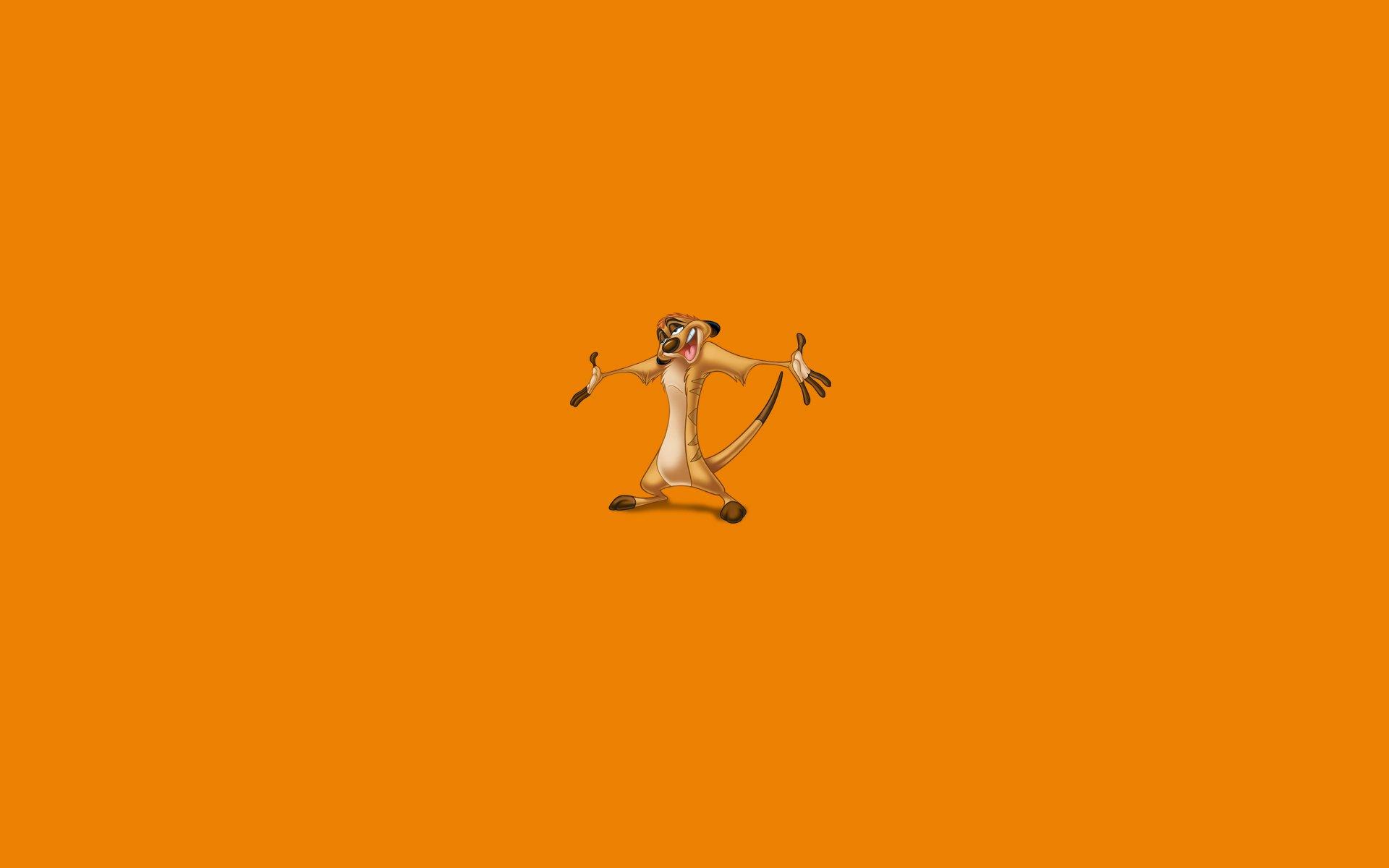 Pubg Orange Wallpaper: Le Roi Lion Fond D'écran HD