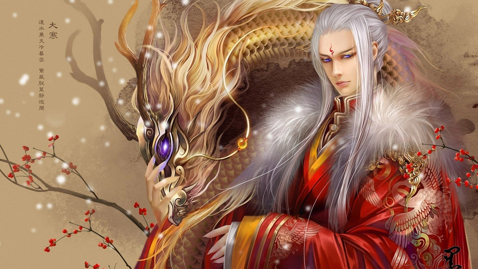 Fantasy - Dragon  Oriental Wallpaper