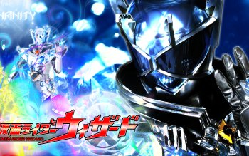 TV Show - Kamen Rider Wallpapers and Backgrounds ID : 409273