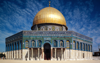 Religious - Dome Of The Rock Wallpapers and Backgrounds ID : 427844