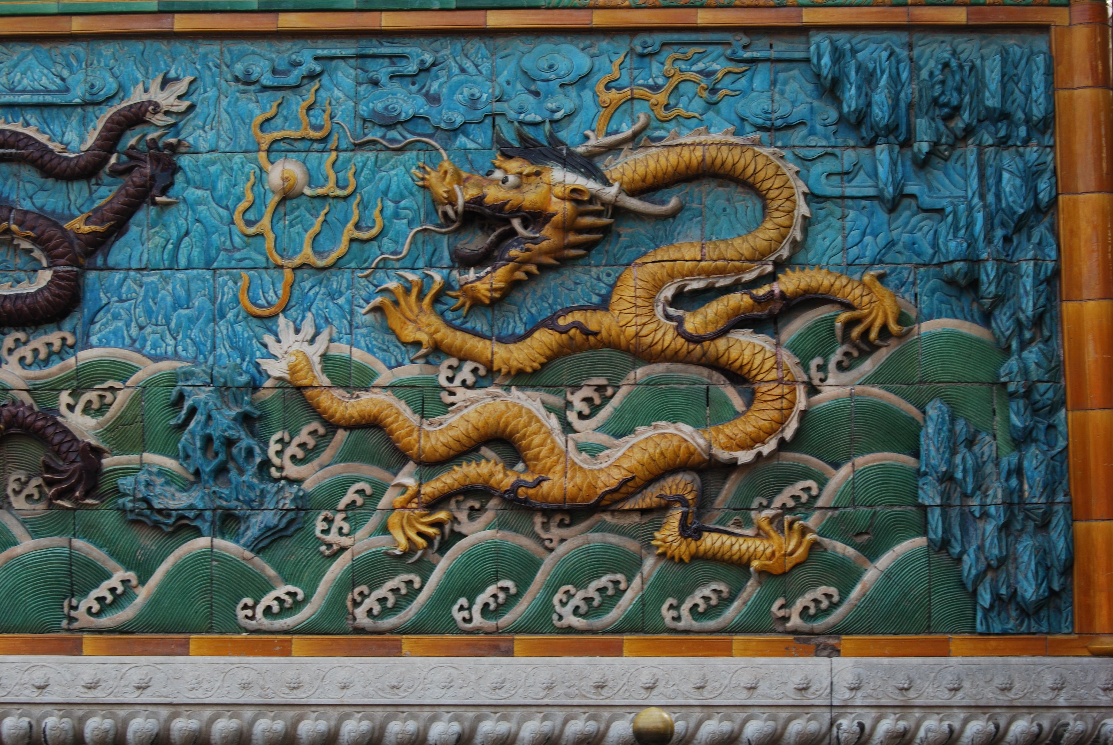 Nine Dragon Wall: Nine-Dragon Wall 4k Ultra HD Wallpaper