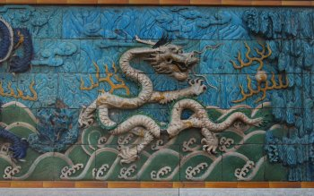Рукотворное - Nine-dragon Wall Wallpapers and Backgrounds ID : 428662
