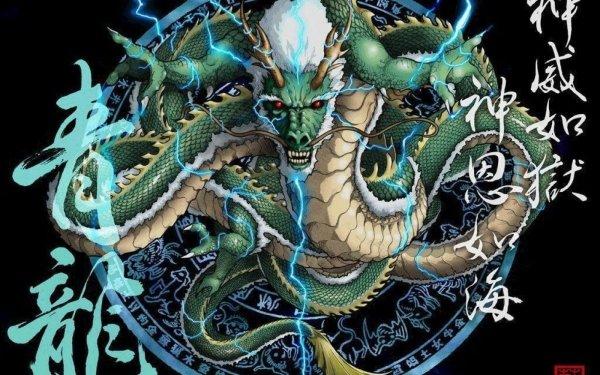 Fantaisie Chinese Dragon Dragon Fond d'écran HD | Arrière-Plan