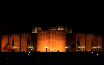 Man Made - Parlament House Of Bangladesh Wallpapers and Backgrounds ID : 469603