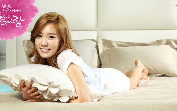 Music Kim Tae Yeon Girls' Generation HD Wallpaper   Background Image