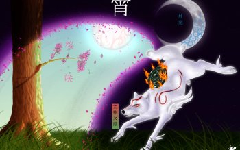 Video Game - Okami Wallpapers and Backgrounds ID : 503639