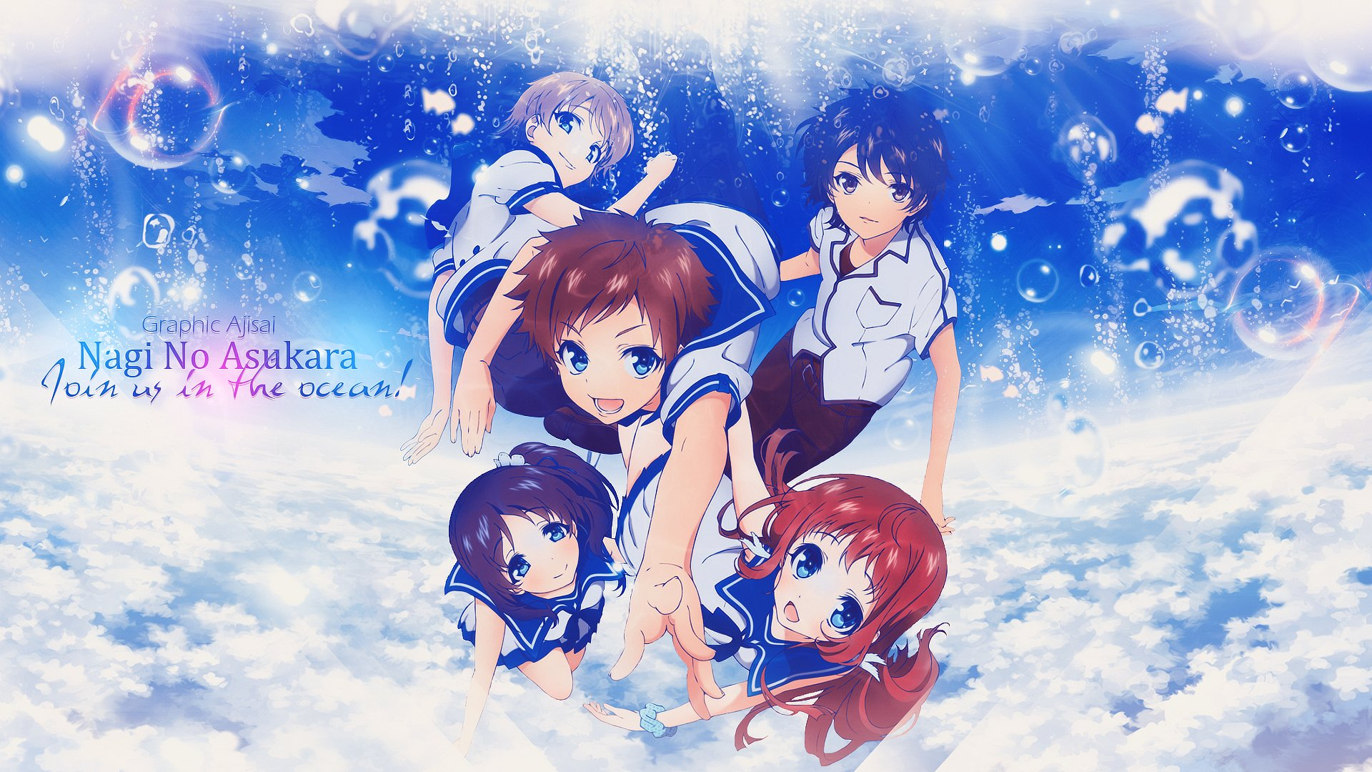 Wallpapers ID:522952