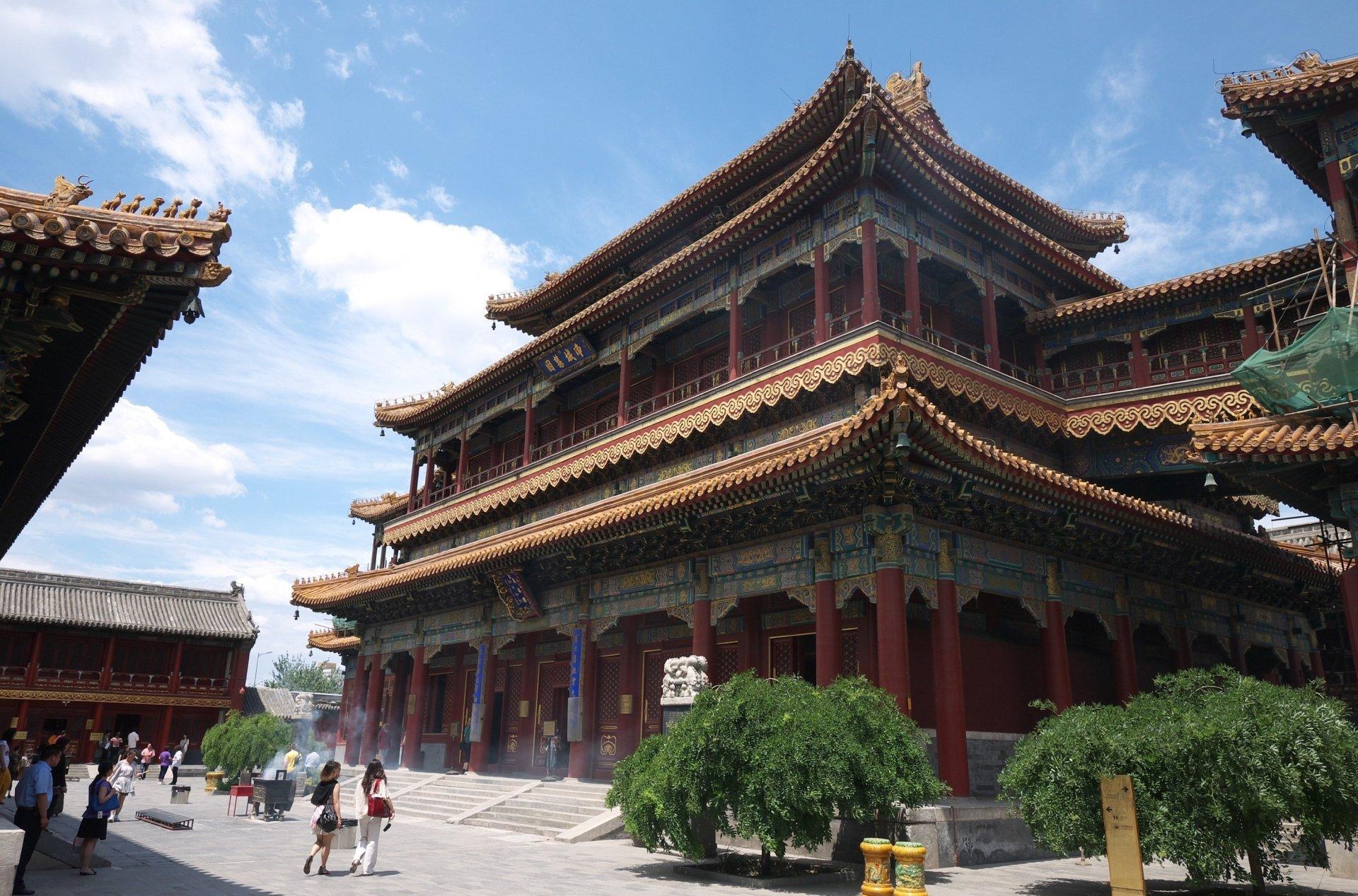 Religijne - Lama Temple  Beijing Chińska Republika Ludowa Tapeta