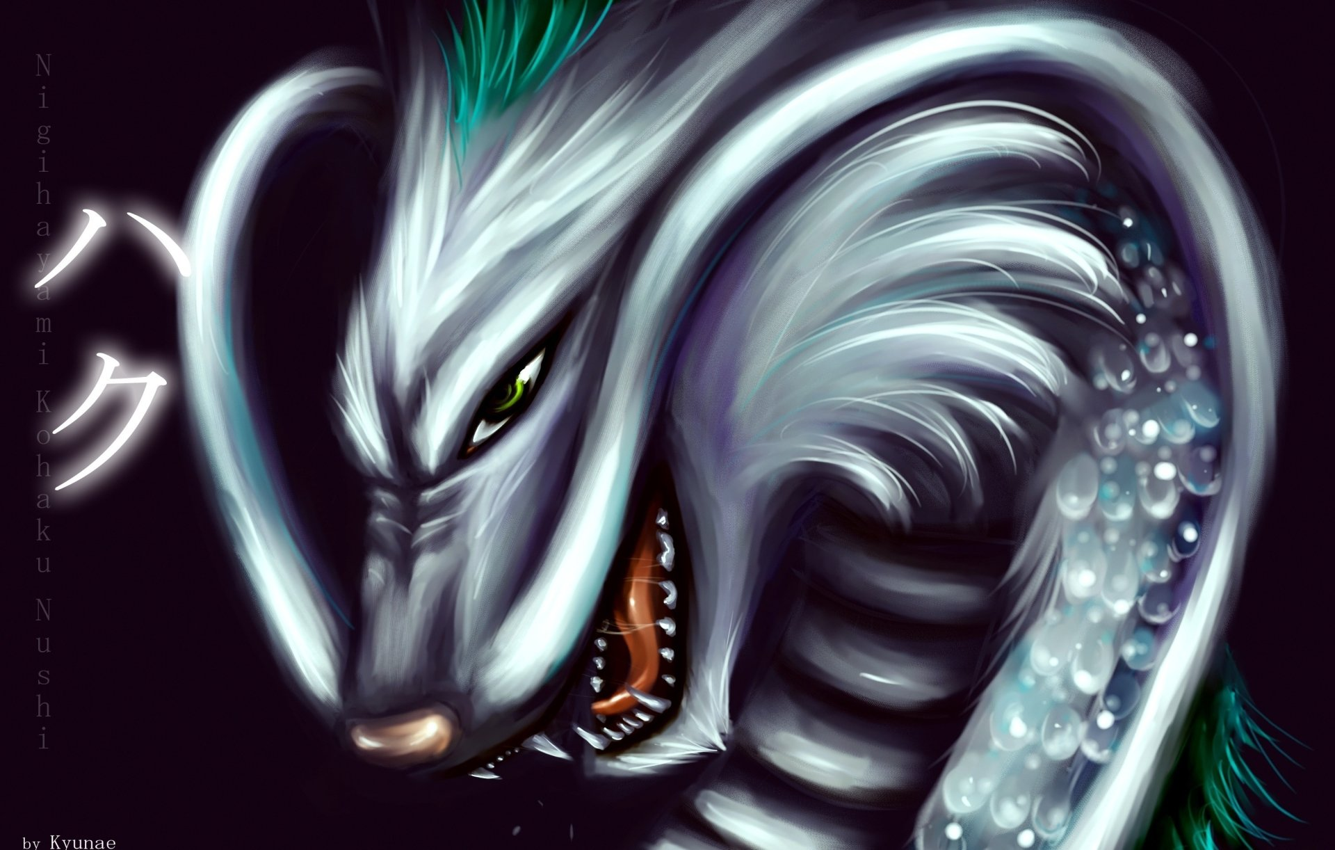 Movie - Spirited Away  Dragon Wallpaper