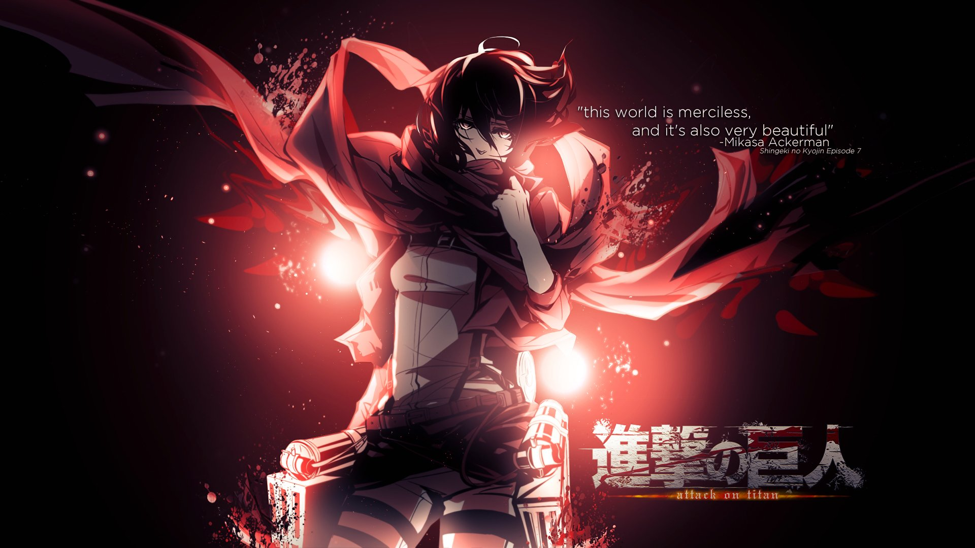 Wallpapers ID:607765