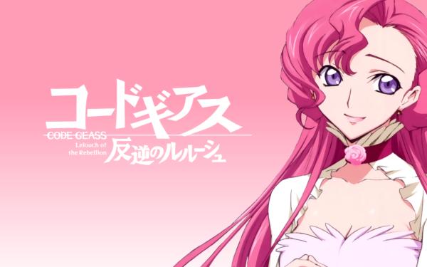 Anime Code Geass Euphemia Li Britannia HD Wallpaper | Background Image