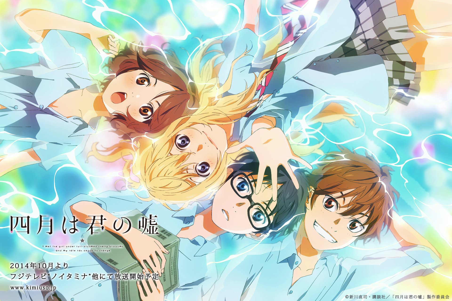 957 Your Lie In April HD Wallpapers