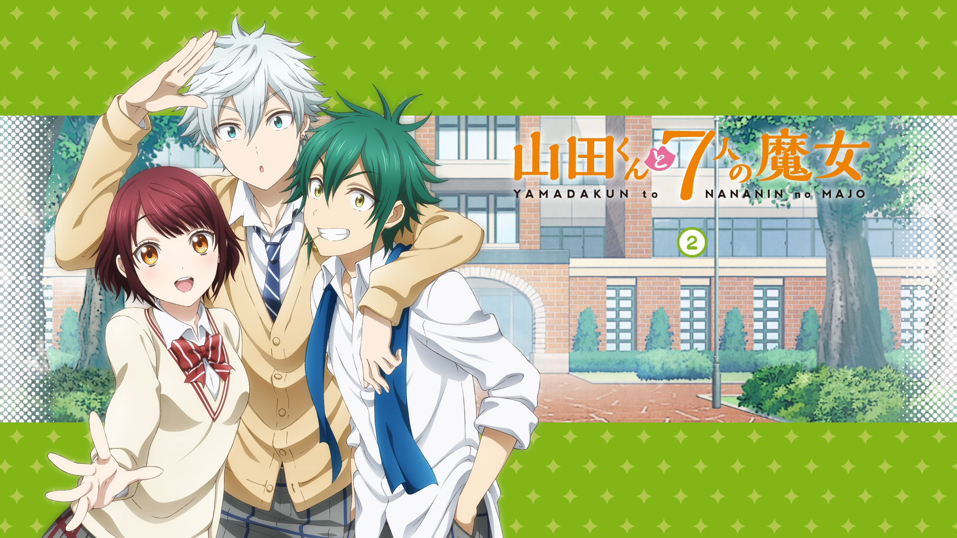 Yamada Kun And The Seven Witches Hd Wallpaper Background Image