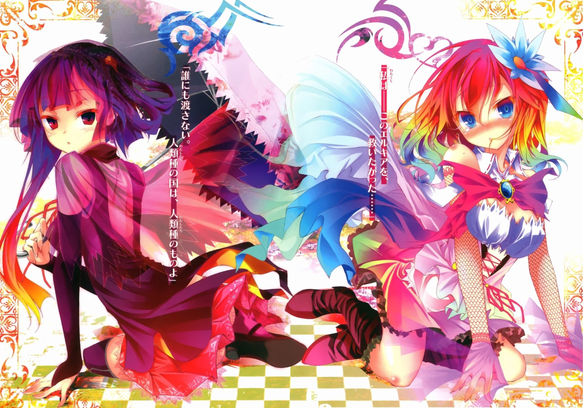 Wallpapers ID:658708