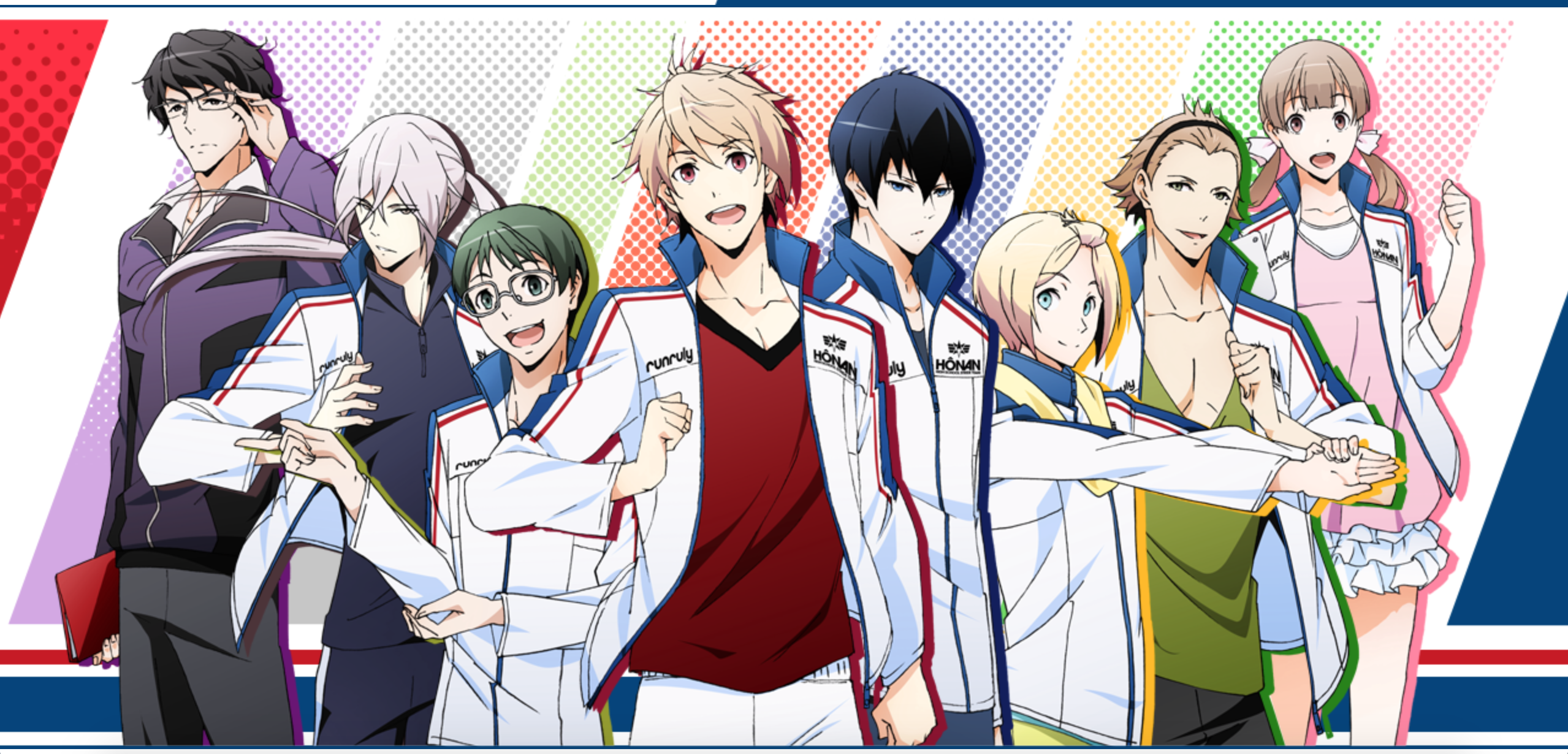 12 prince of stride alternative hd wallpapers background