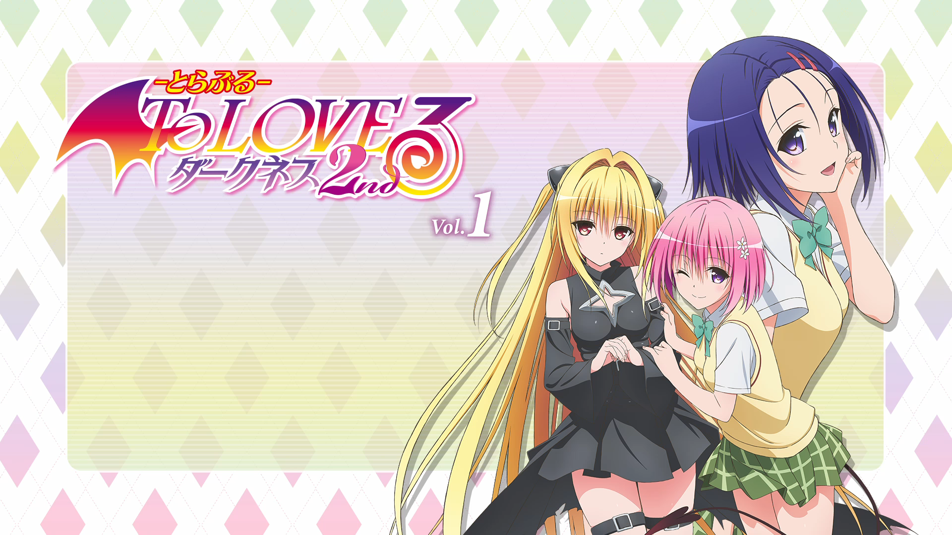 Wallpaper Hd To Love Ru Darkness : To Love-Ru: Darkness Full HD Wallpaper and Background Image 1920x1080 ID:696141