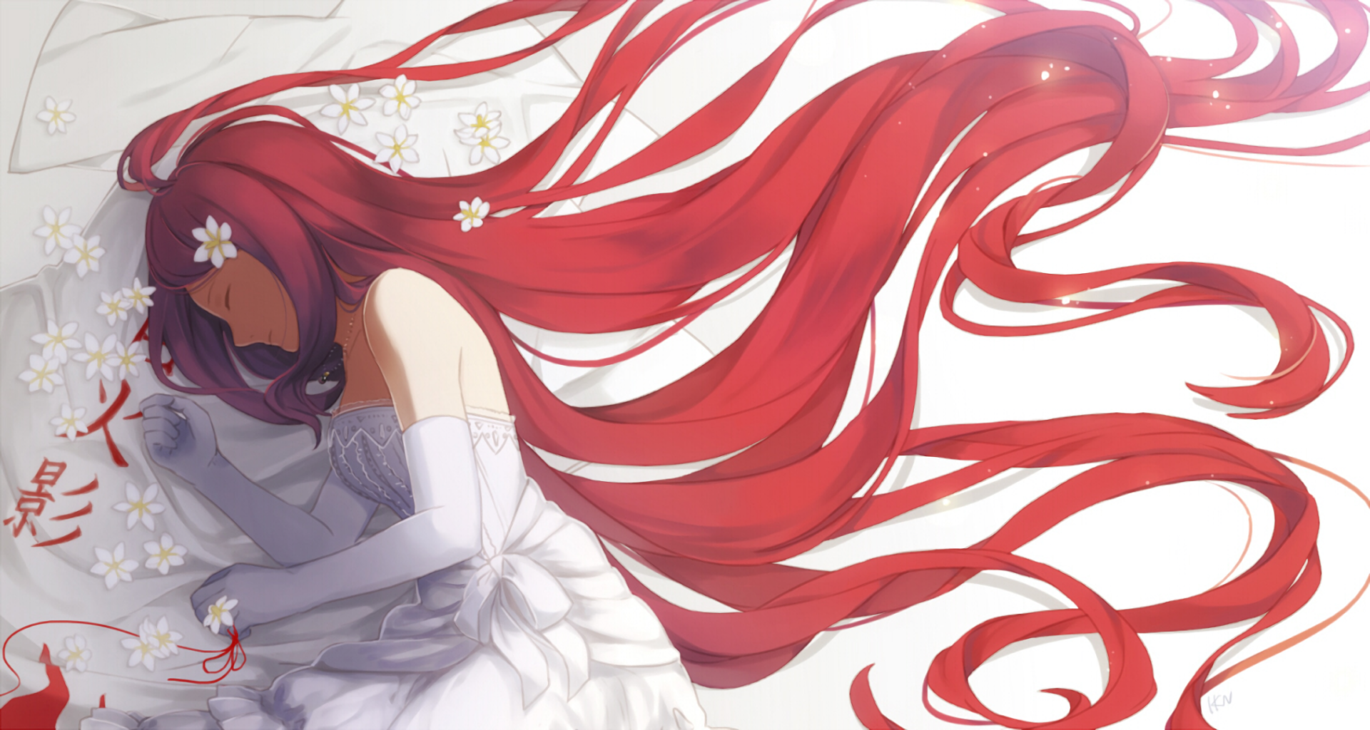 Wallpapers ID:705544