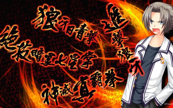 Anime Rewrite Haruhiko Yoshino HD Wallpaper | Background Image