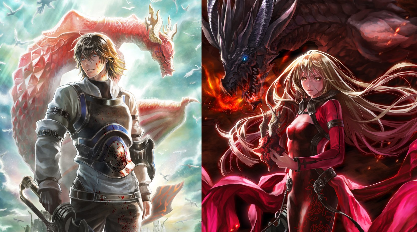 Wallpapers ID:715615