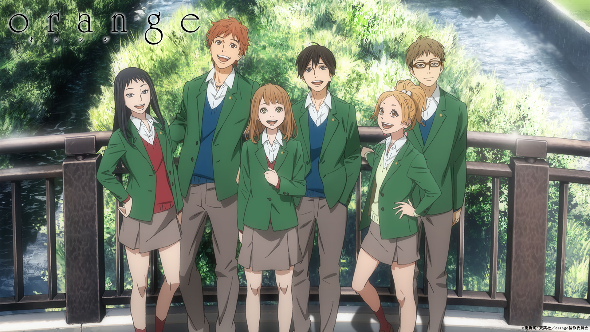 Download Anime Pack Orange Episode 1 – 13 (Complete) English Subbed