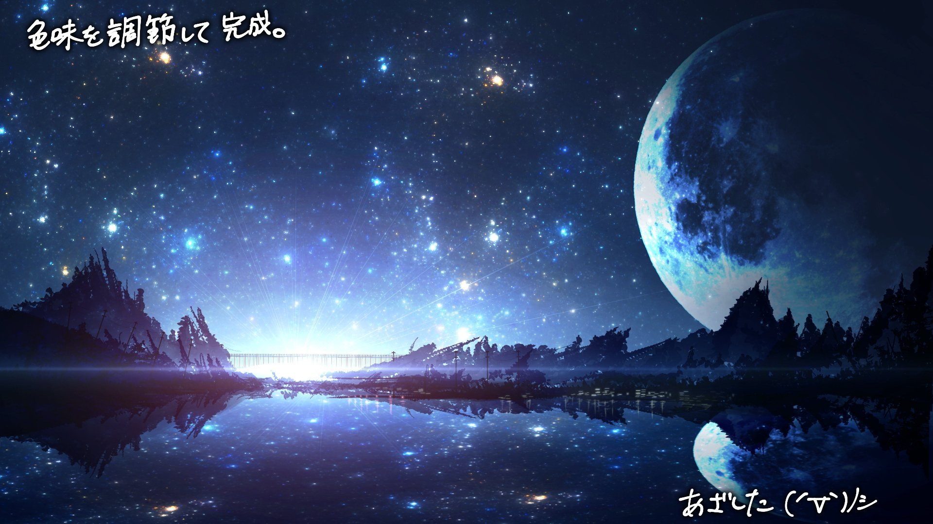 Wallpapers ID:726906