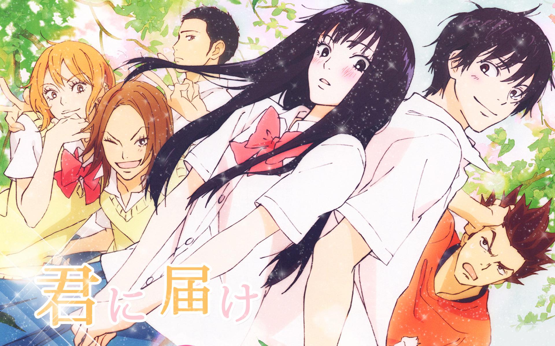 Kimi Ni Todoke Hd Wallpaper Background Image 1920x1200 Id