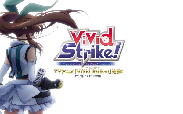 Anime ViVid Strike! Fuuka Reventon HD Wallpaper | Background Image