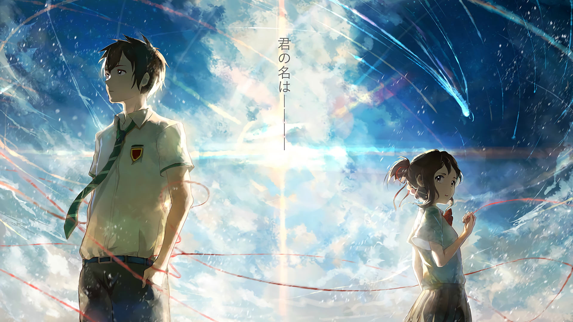 Hd wallpaper name - Anime Your Name Mitsuha Miyamizu Taki Tachibana Kimi No Na Wa Wallpaper