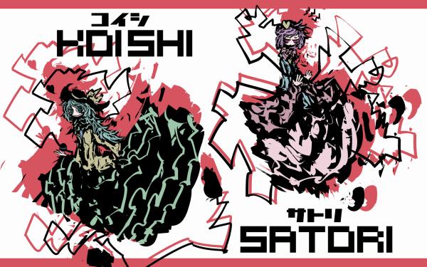 Anime Touhou Satori Komeiji Koishi Komeiji HD Wallpaper   Background Image