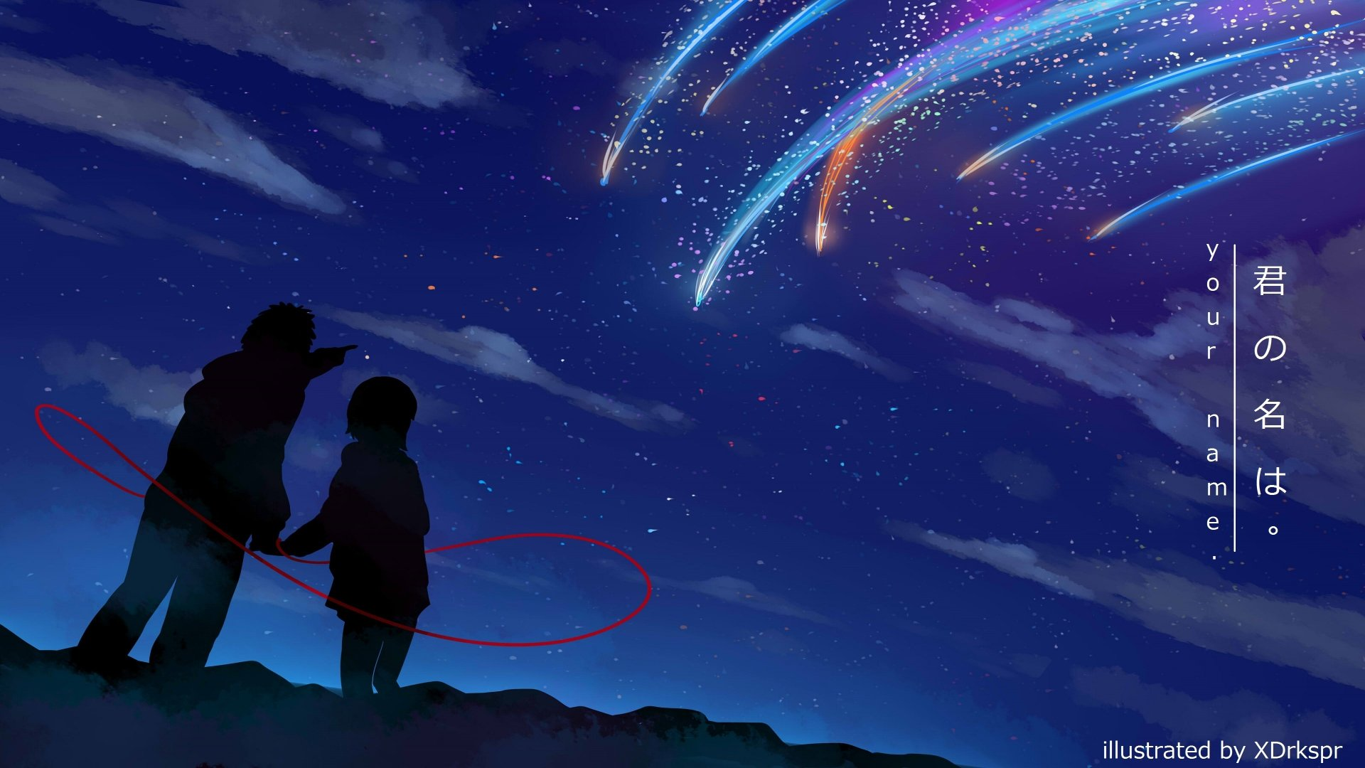 Your Name. 4k Ultra HD Wallpaper | Background Image ...