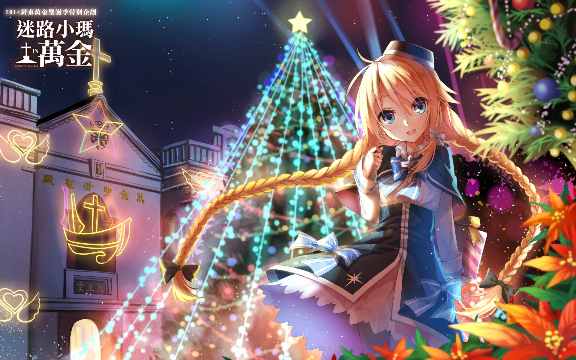 Wallpapers ID:775293