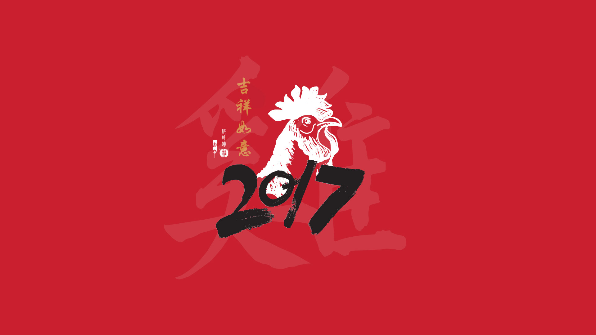 chinese new year computer wallpapers desktop backgrounds