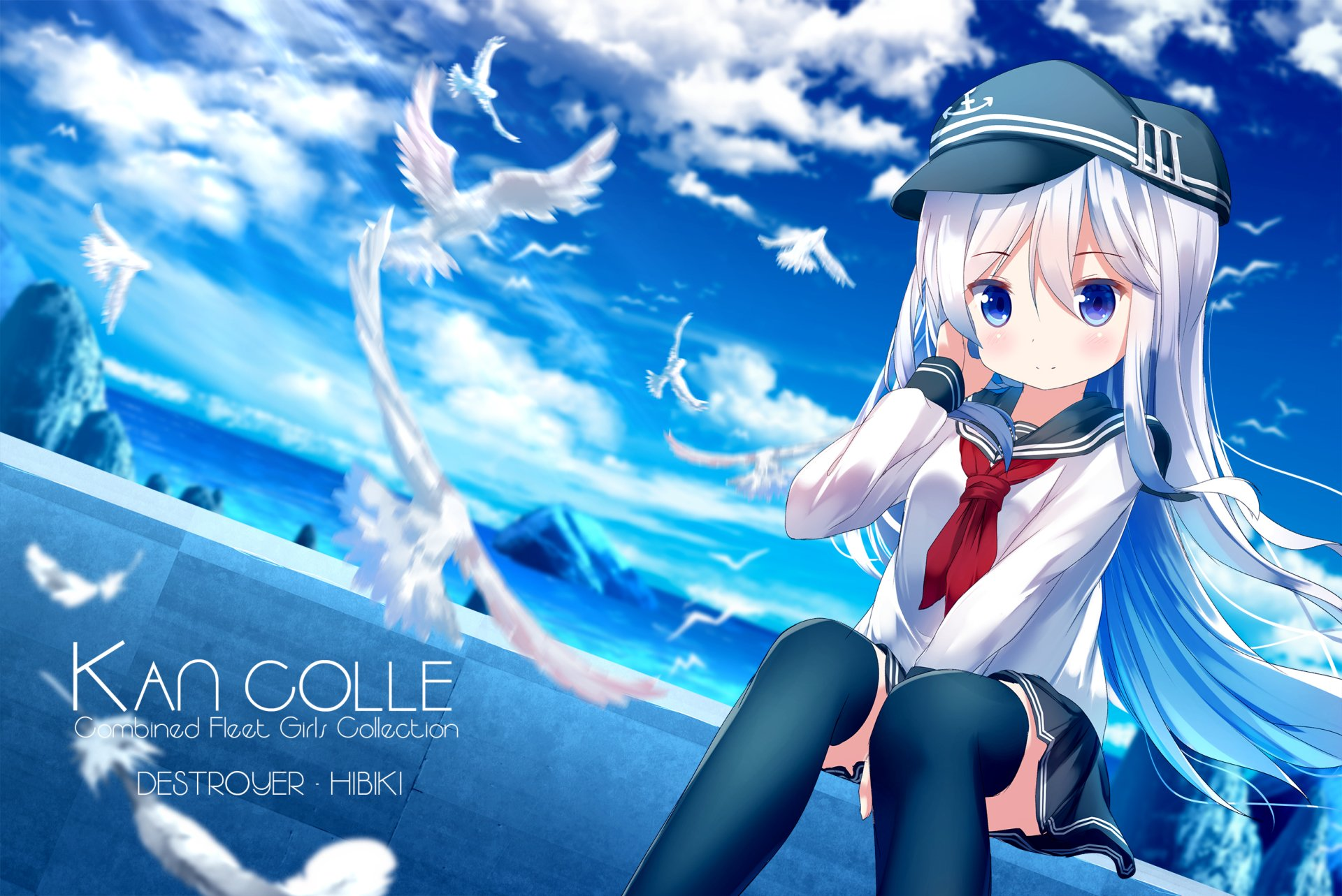 Wallpapers ID:804752