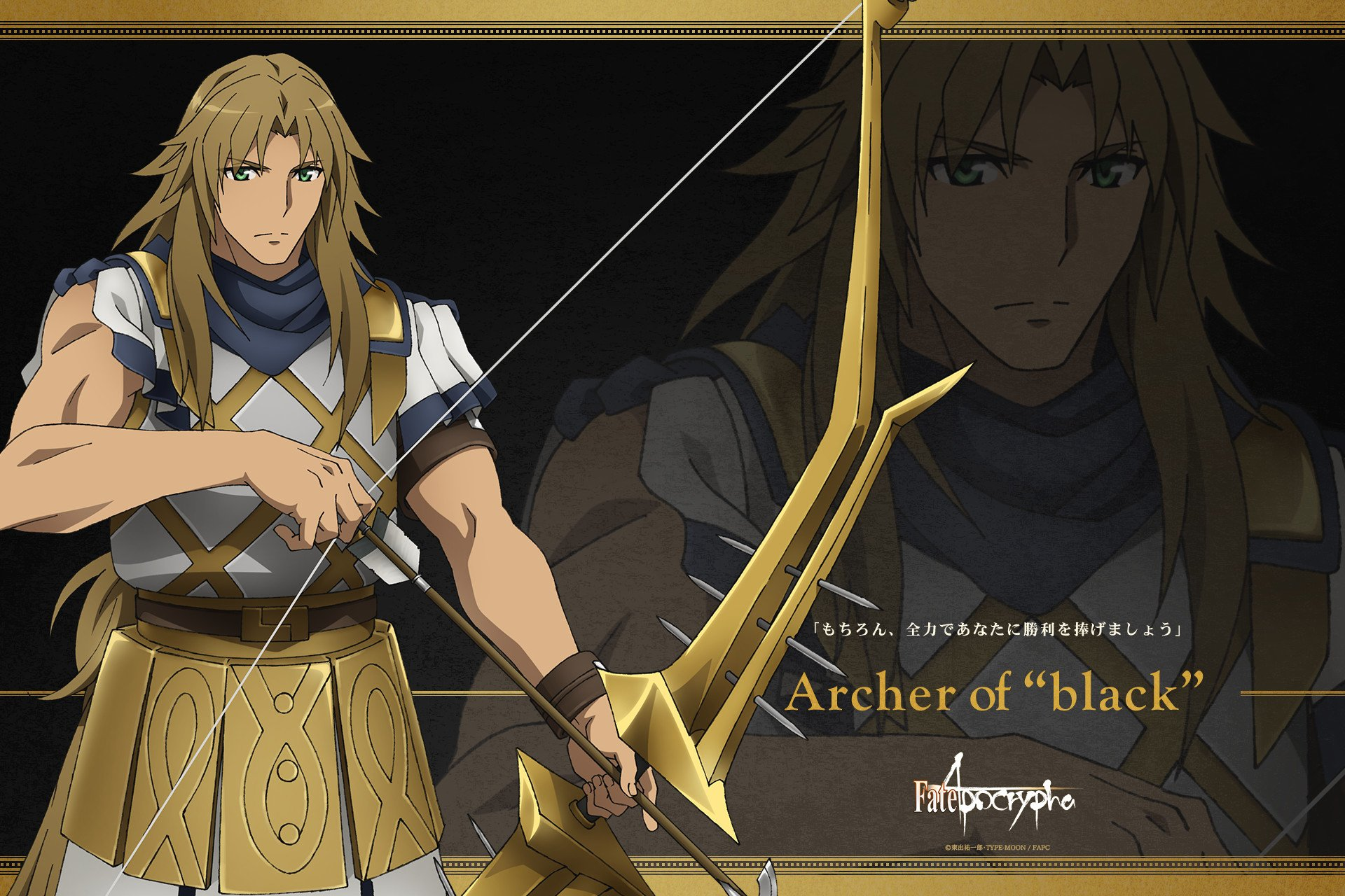 Anime - Fate/Apocrypha Archer of Black (Fate/Apocrypha) Wallpaper