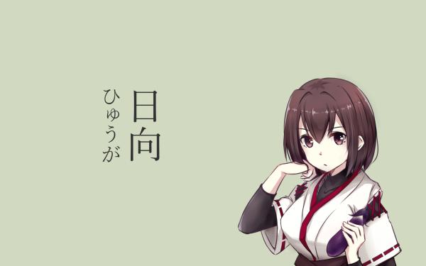 Anime Kantai Collection Hyuuga HD Wallpaper | Background Image