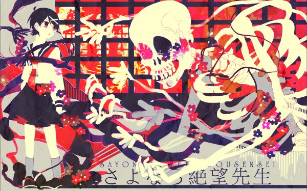 Wallpaper ID: 871050