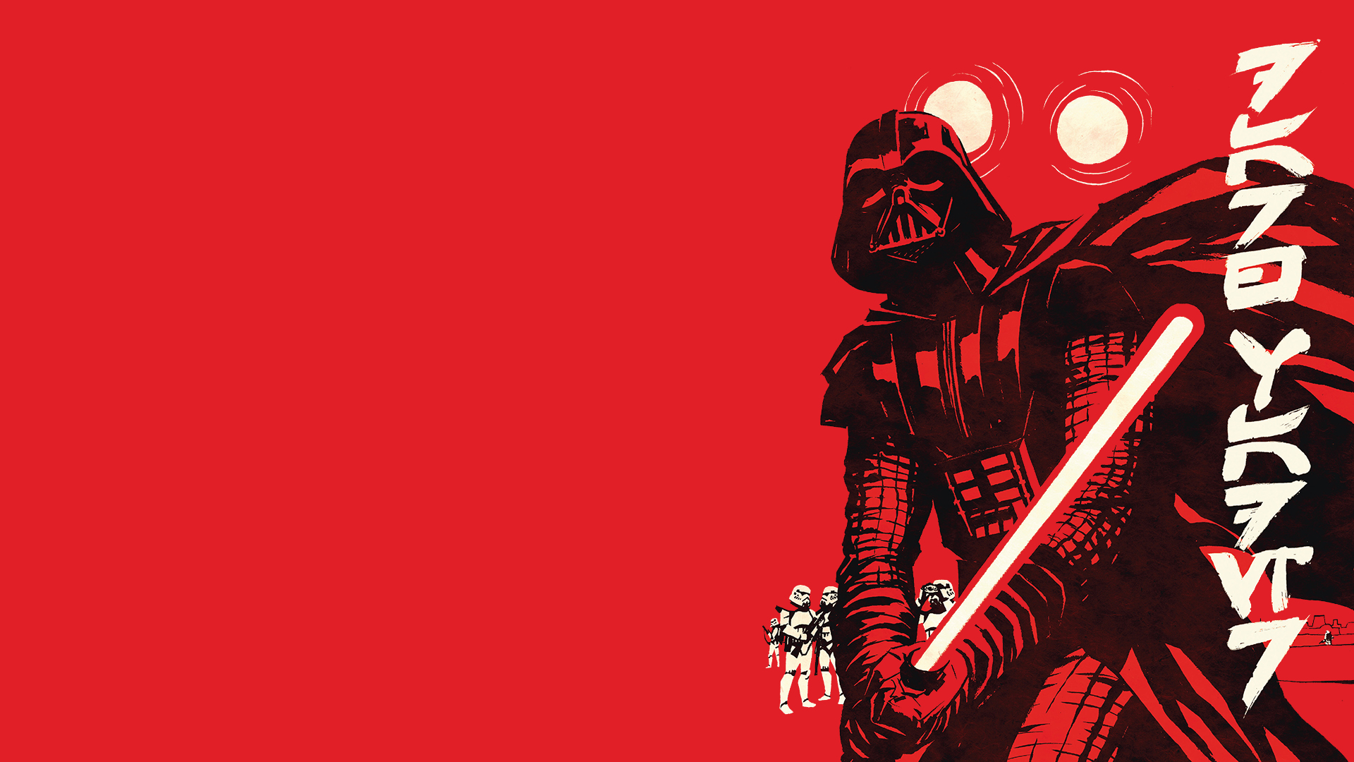 Darth Vader 25 Variant Cover Hd Wallpaper Background Image 1920x1080 Id 887600 Wallpaper Abyss