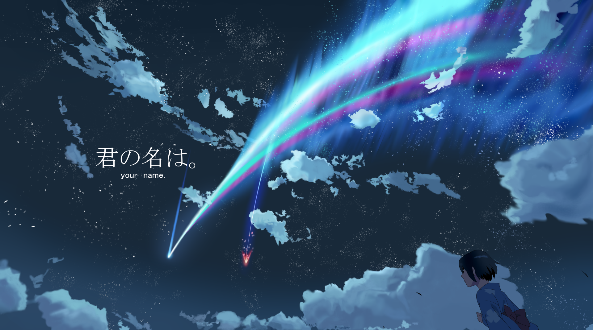 Your name 4k ultra hd wallpaper background image - Anime phone wallpaper 4k ...