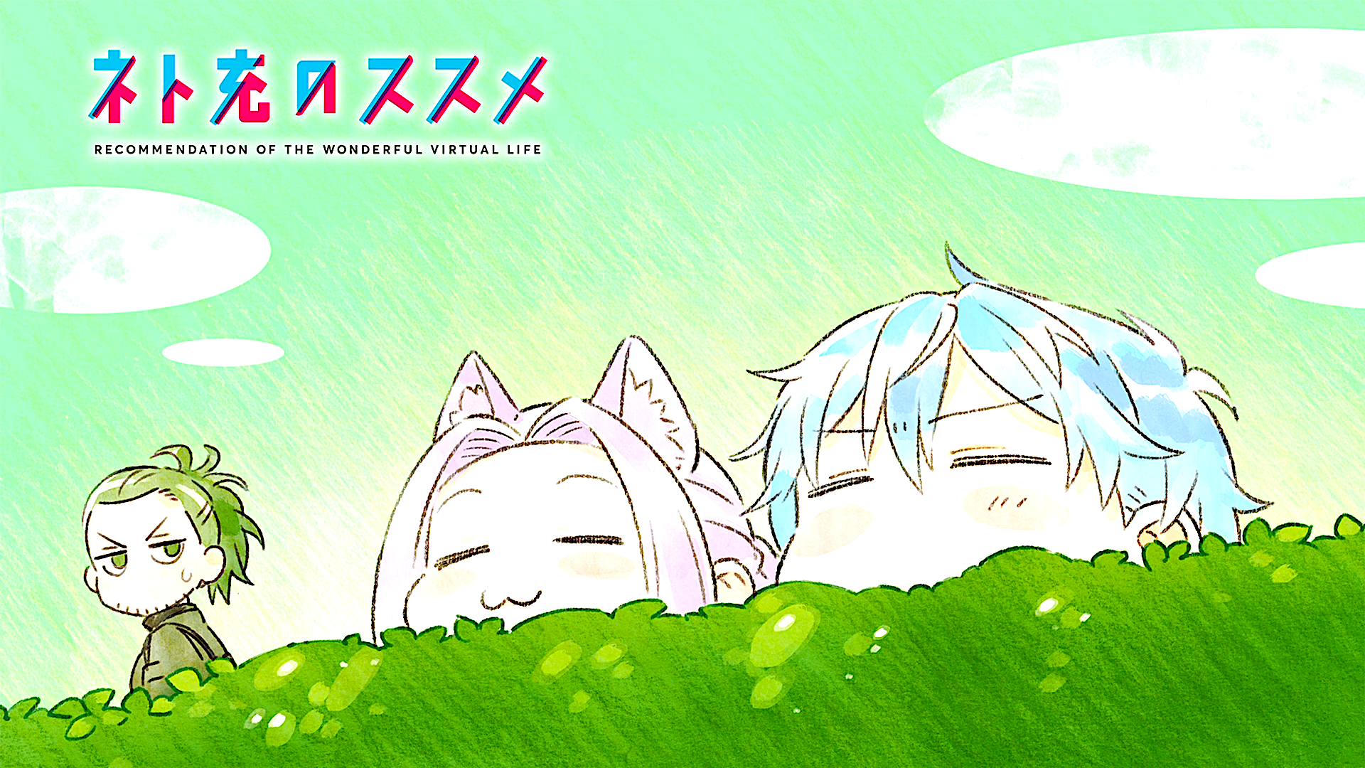 5 Hayashi Recovery Of An Mmo Junkie Hd Wallpapers Background