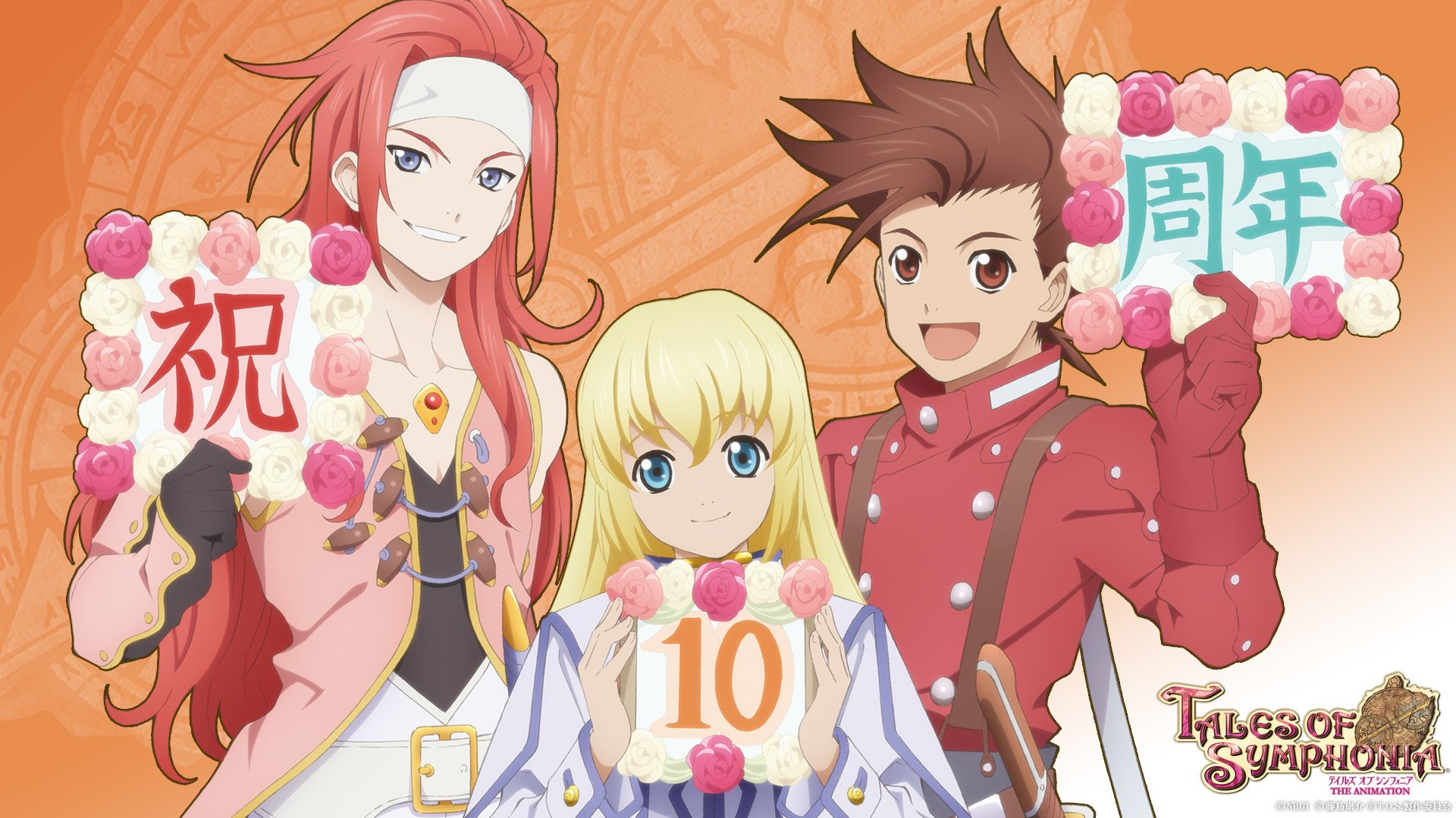 1 Colette Brunel Tales Of Symphonia Hd Wallpapers Background