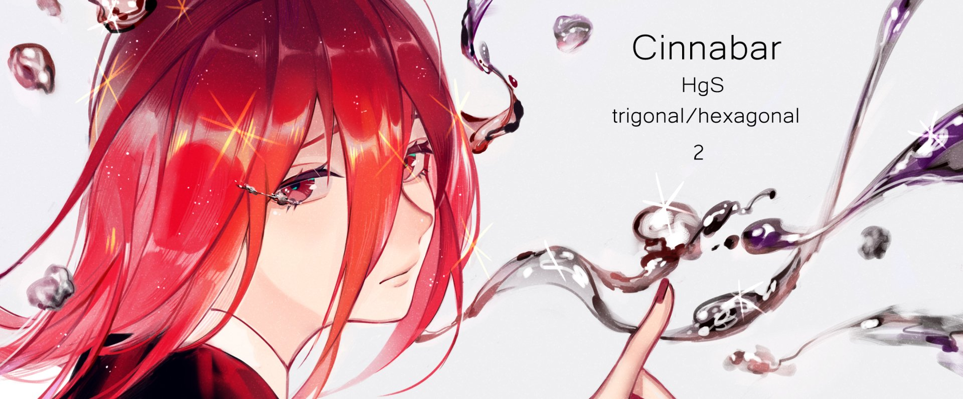Wallpapers ID:907457